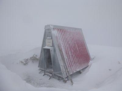 三ノ丸避難小屋