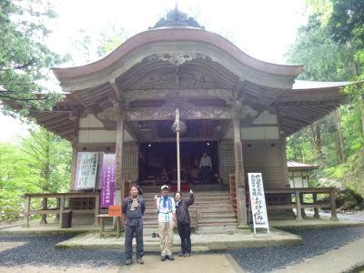 三徳山三仏寺
