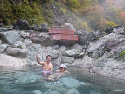 黒薙温泉大露天風呂