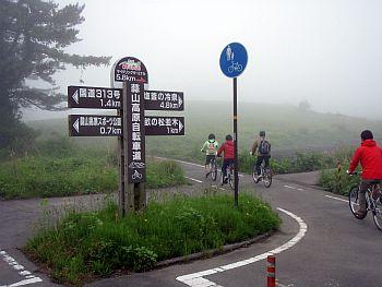 蒜山高原 サイクリング
