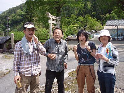 山菜採りと調理体験