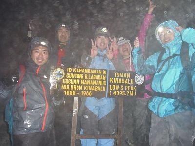 キナバル山・ロウズピーク登頂