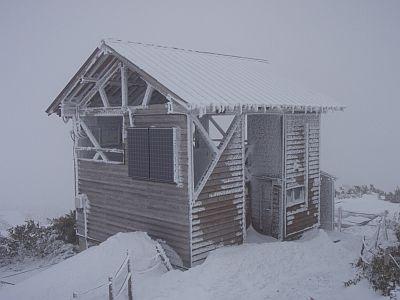 氷ノ山山頂展望台