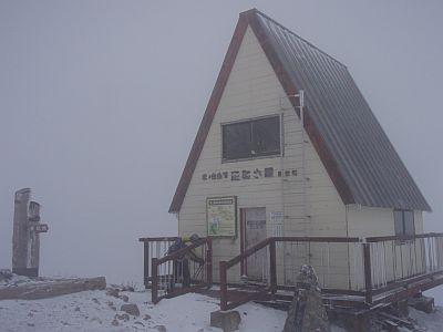 氷ノ山山頂避難小屋