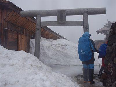 王滝頂上神社