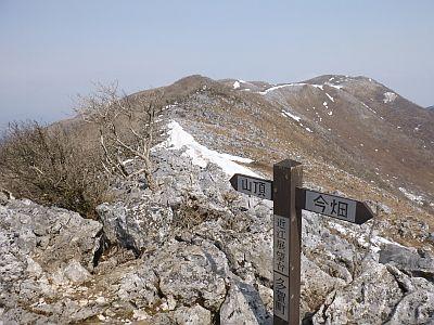 近江展望台