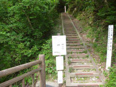 日浦登山口