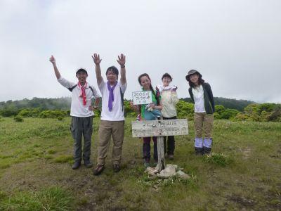 フトウガ峰