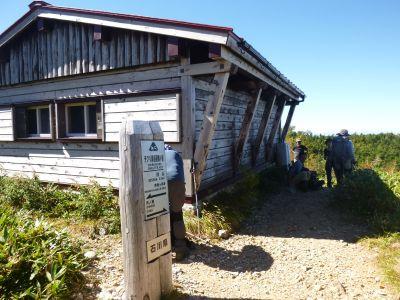 チブリ尾根避難小屋