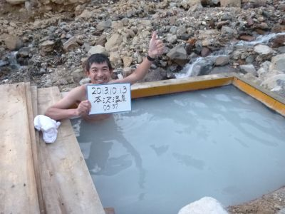 本沢温泉野天風呂