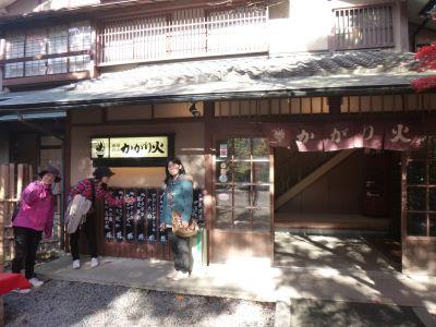 祇園円山かがり火
