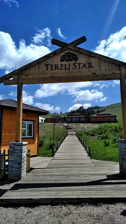 TERELJ STAR RESORT
