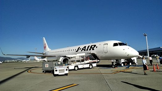 JAL2171