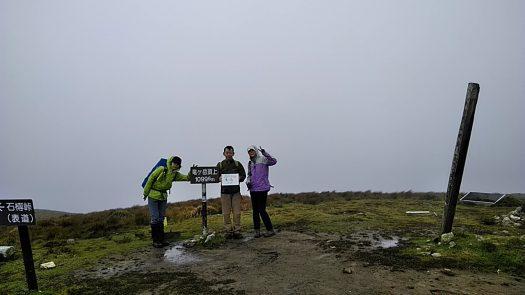 竜ヶ岳ハイキング